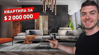 Москва-Сити. Обзор квартиры за 2 000 000 $ в Башне