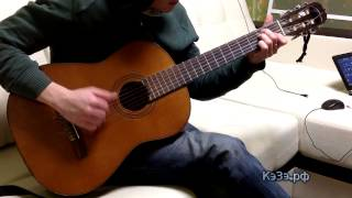 Как играть Седая Ночь - Юрий Шатунов (аккорды и мелодия)