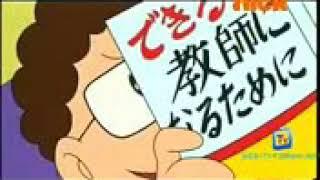 Ninja Hattori Sir Ne Diya 10× homework