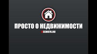 Ремонт и содержание внутридомового общего имущества многоквартирных домов