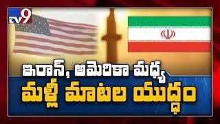 War of words between America & Iran continues - TV9