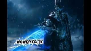 WoW-Byka(wowbyka.tk)
