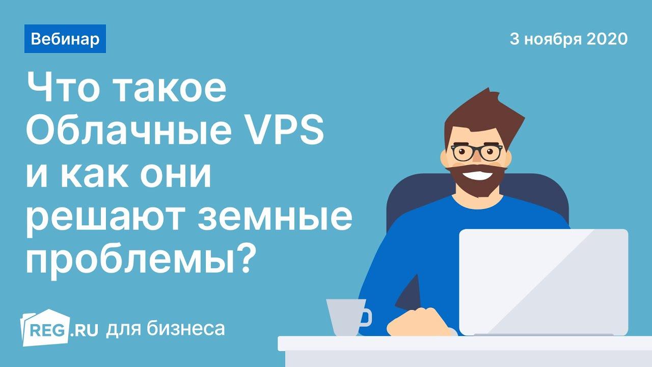 программы для хостинга сервера