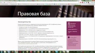 АБК - вопрос юристу от гражданина СССР - видеопротокол(, 2016-01-27T13:55:12.000Z)