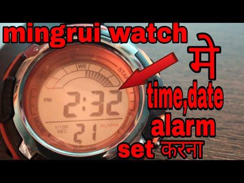 Minguri Watch Me Time,date,alarm Set Karen