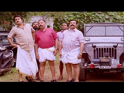 Malayalam full movie 2016 | Latest...