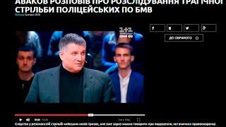 Аваков депортирует Шапошникова из США в Украину