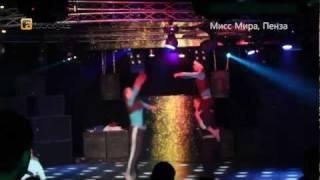23й КиВиН 2012, в свободное от Апликухи время