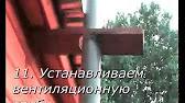 Бизнес Житомира (20): Биотуалеты и расходные материалы - YouTube