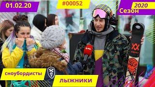 День Дружбы Лыжников и Сноубордистов Сезон 2019 2020 Bukovel