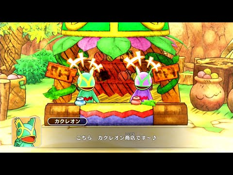 Pokémon Mystery Dungeon: Rescue Team Games Get Switch Remake on March 6