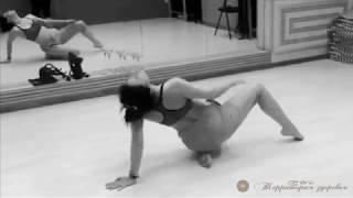 Современная хореография для девушек от 30 лет