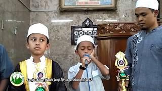 SUBHANALLAH Adzan Yang Sangat Merdu Dari Anak Ini | JUARA 1 LOMBA ADZAN MASJID IKHWANUL MUSLIMIN