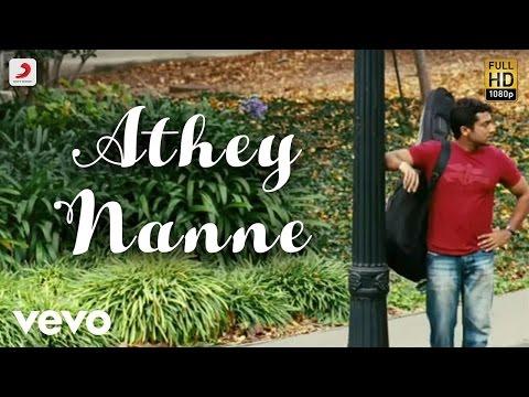 Surya S/o Krishnan - Athey Nanne Lyric | Harris Jayaraj | Suriya