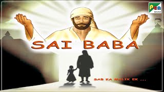 "Sai Baba ""Sab Ka Mailk Ek"" 