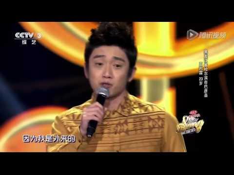 Ta Mama Bu Xihuan Wo 她妈妈不喜欢我