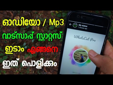 How to Upload Mp3 Audio Whatsapp Status|How to Make Audio Whatsapp Status