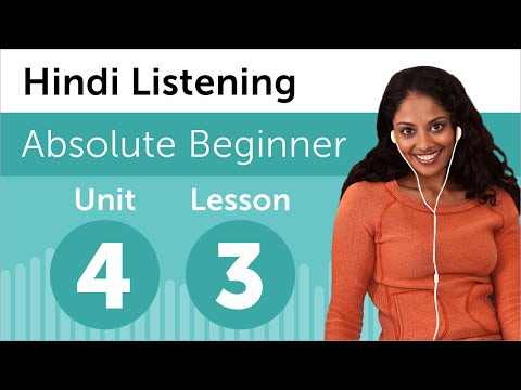 Hindi Listening Practice - Shopping at a Boutique in India