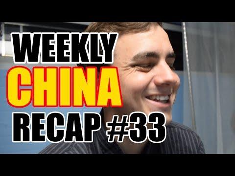 Weekly Au Pair Recap #33 of Shenzhen [China Au Pair Vlog #64]