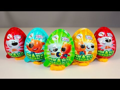 МИ МИ МИШКИ Мультики про Игрушки Киндер Сюрпризы вся коллекция! Видео для детей