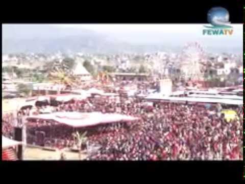 Lekhnath Festival Telecast by FEWA Television
