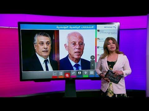 مرشح سجين ينافس على رئاسة تونس في الجولة النهائية  - نشر قبل 16 دقيقة