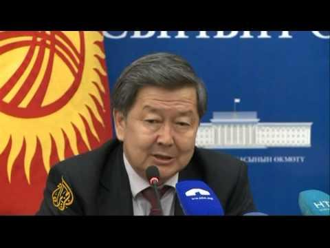Kyrgyzstan declares state of emergency