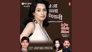 Aaja Meri Rani Le Ja Chhalla Nishani - Sawal, Main Na Loongi Raja Chhalla Nishani - Jawab