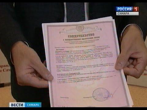 В России отменили выдачу свидетельств о регистрации прав на недвижимость
