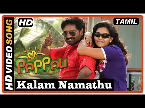 Pappali Tamil Movie | Scenes | Saranya And Ishara Support Senthil | Kalam Namathu | Naren