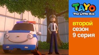 Приключения Тайо НОВЫЙ сезон, 9 серия, Сокровища - мои! мультики для детей про автобусы и машинки