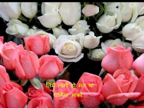 Bacha Kasam Khako, Ramji Khand & Tika Pun [FULL HQ Mp3] Uploaded By Kanchhabibek