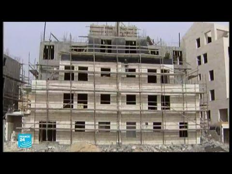 السلطة الفلسطينية والأردن يدينان خطة توسيع مستوطنة في الضفة الغربية  - نشر قبل 1 ساعة