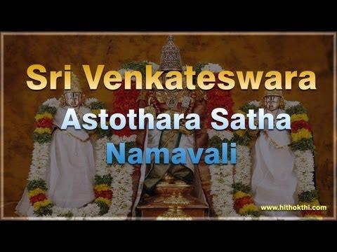 Venkateswara Astothara Satha Namavali - Sri Venkateswara Ashtothara Satha namavali