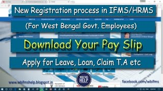 guideline for new registration in wbifms hrms portal for west bengal govt employees