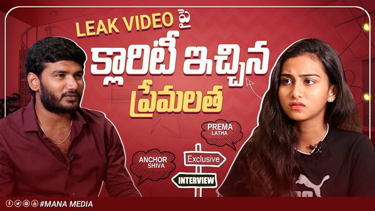 Download Tik Tok Premalatha Exclusive Full Interview | Leak video | Anchor Shiva | Mana Media