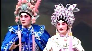 粵劇  碧血寫春秋 梁兆明 黄燕 cantonese opera
