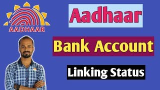 How to Check Aadhaar Linking Status with Bank Account