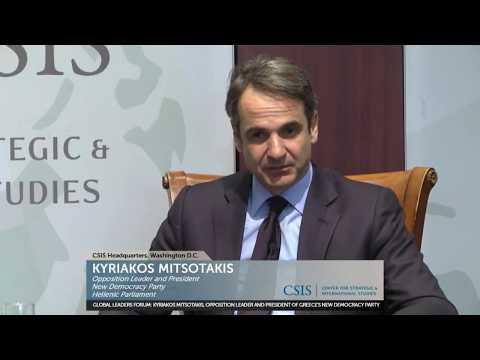 Κyriakos Mitsotakis at the Global Leaders Forum (CSIS)