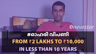 #OneTip: 95% Loss — From 2 Lakhs To Less Than 10,000 In JUST 10 Years [MALAYALAM / EPISODE #18]