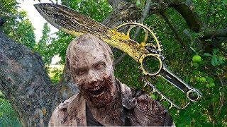 Лучший меч для зомби апокалипсиса!