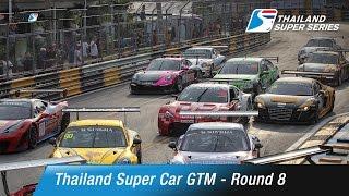 Thailand Super Car GTM Round 8 | Bangsaen Street Circuit
