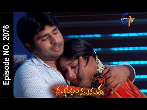 Manasu Mamata | 16th September 2017| Full Episode No 2076 | ETV Telugu