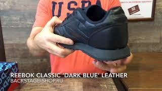 Reebok Classic Dark Blue Leather