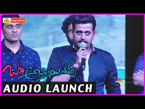 Ravi Kishan Speech @ Okka Ammayi Thappa Audio Launch    Sundeep Kishan   Nithya Menon