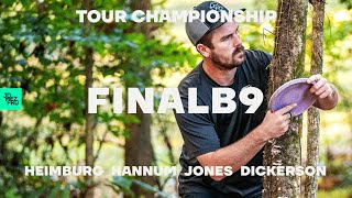 2020 Disc Golf Pro Tour Championship | Final B9 | Heimburg, Jones, Dickerson, Hannum | Jomez