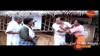 Chitrakoodam Malayalam Movie Comedy Scene innocent and maala