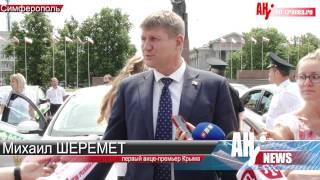 Машины для судебных приставов Крыма