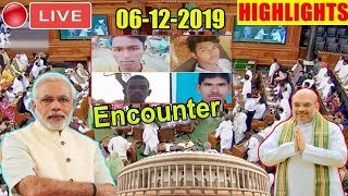 LIVE : PM Modi Lok Sabha Winter Session of 17th Lok Sabha 2019 Highlights : 06-12-2019