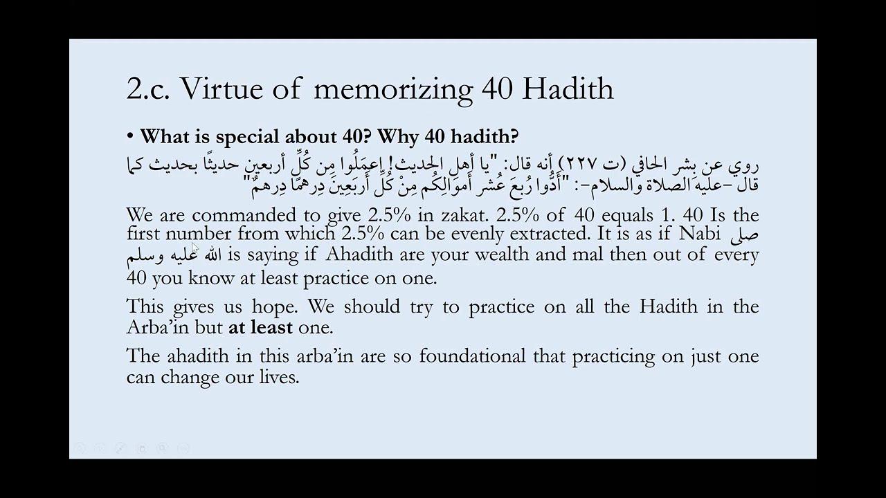 Al-Arba'in al-Nawawiyyah (Intro 2) || Shaykh Nafis